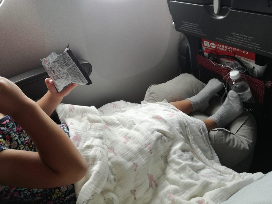 機内で足を延ばせます