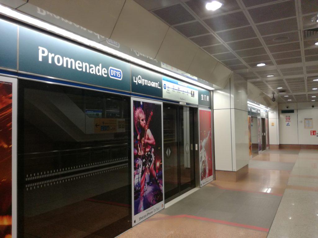 プロムナード駅