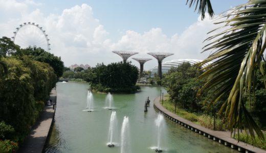 シンガポールの乾季の風景