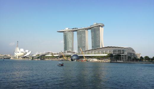 シンガポールマリーナベイサンズ全景