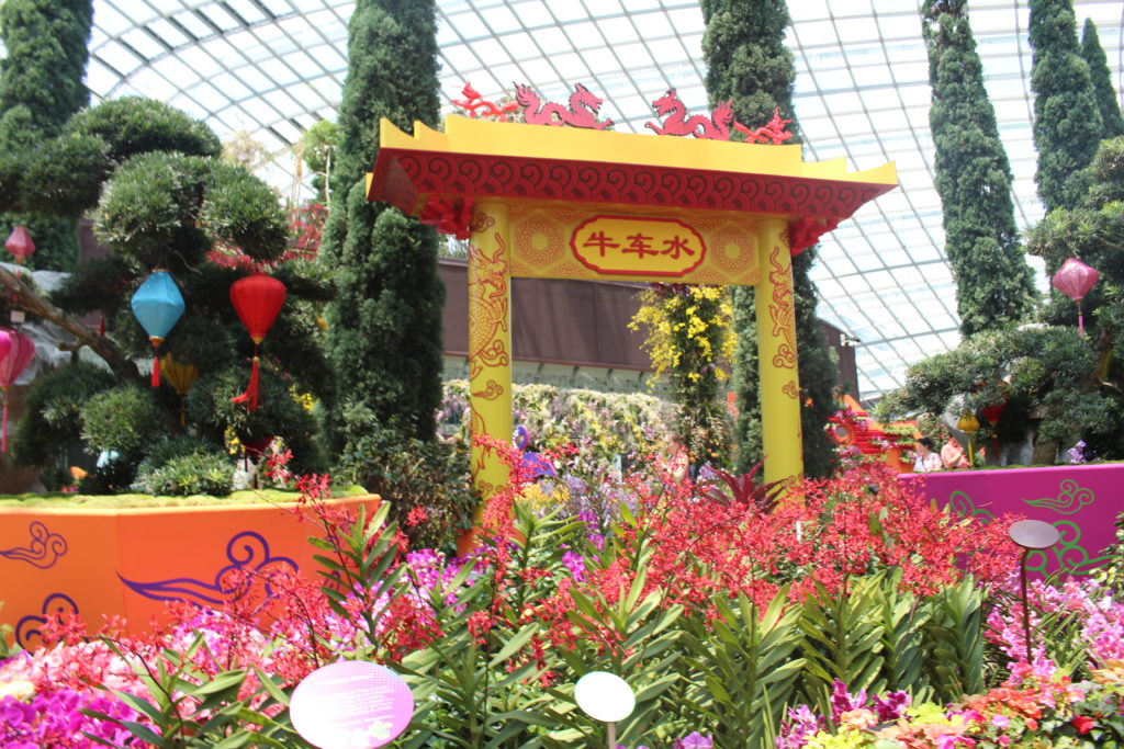 flower dome