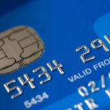 クレジットカードの使い分け方。効率的にJALマイルをためるには