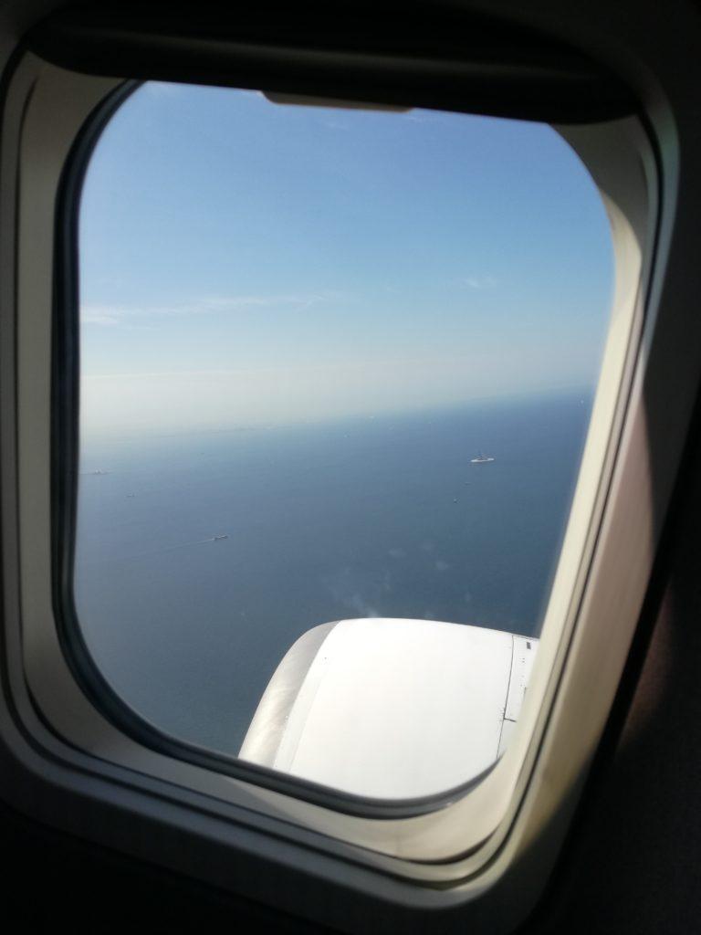 羽田から広島へ