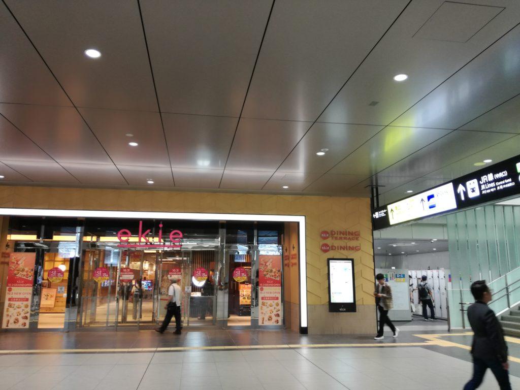 広島駅ekie