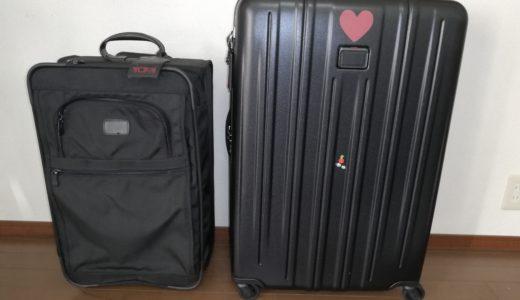 Tumi スーツケース2種類