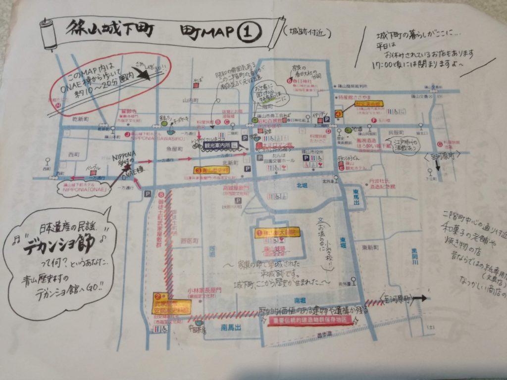 城山城下町MAP2