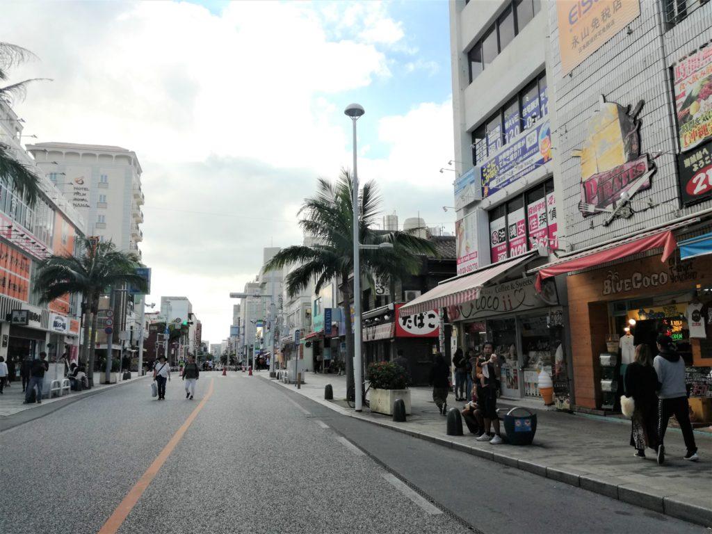 ハイアットリージェンシー那覇沖縄から徒歩3分の国際通り