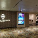 シンガポールチャンギ空港 PLAZA PREMIUM LOUNGE