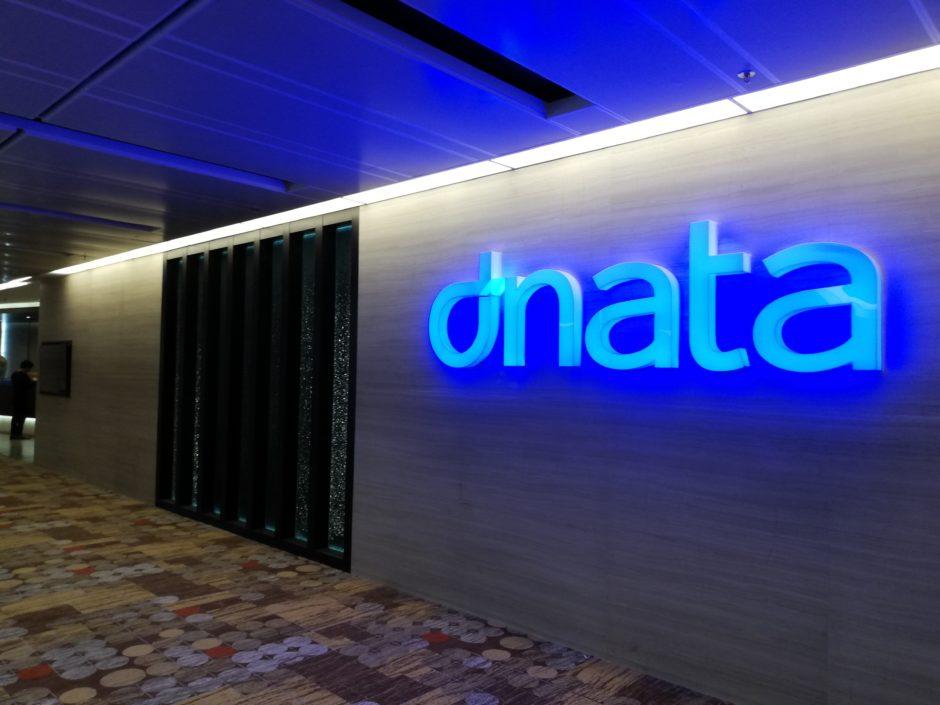 シンガポール・チャンギ空港ラウンジ dnata lounge
