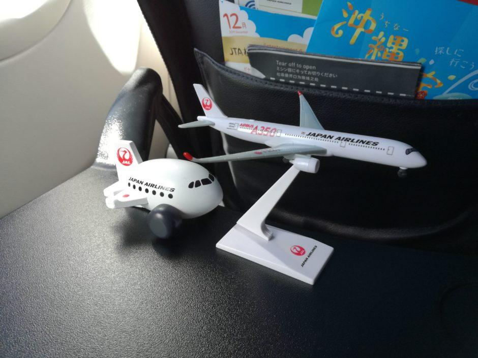 JALのおもちゃ