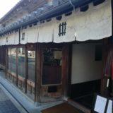 ニッポニア篠山城下町ホテル