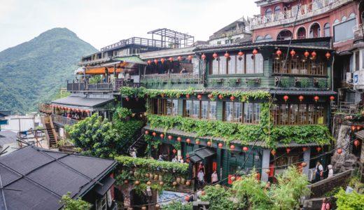 台湾九份の風景