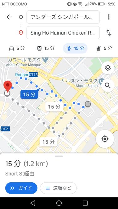 Googl mapの画像