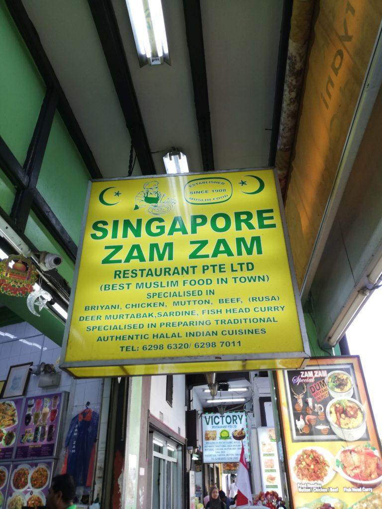 ZAM ZAM の看板