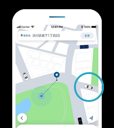 タクシー配車アプリMOVのメリット|いちばん近くのタクシーが迎えに来る