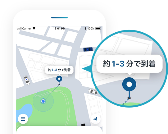 タクシー配車アプリMOVのメリット|タクシーが迎えに来るまでの時間がわかる