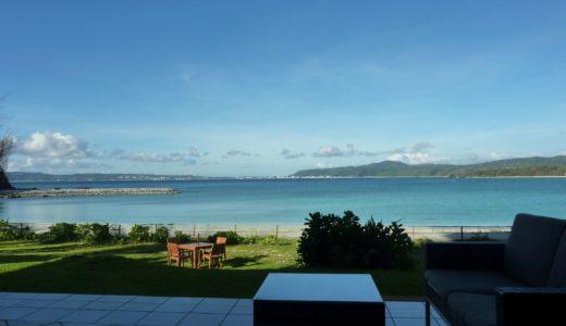 沖縄 ザ・テラスクラブ アット ブセナ|大人だけの休暇を楽しみたい人へ