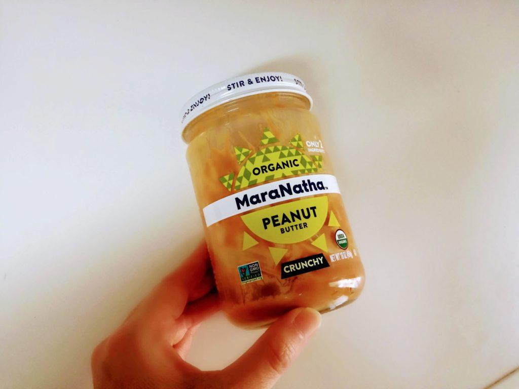アイハーブのおススメおやつ|MaraNatha ピーナッツバター(無加糖)の写真
