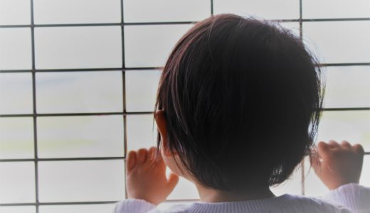 カヌチャリゾート|赤ちゃん連れで沖縄へ行くなら絶対ココ!離乳食も充実☆