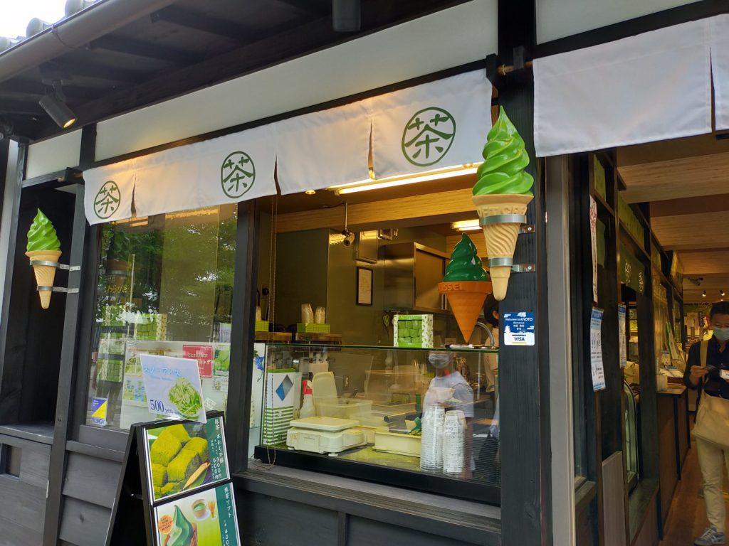 嵐山のお茶屋さん「茶和々」