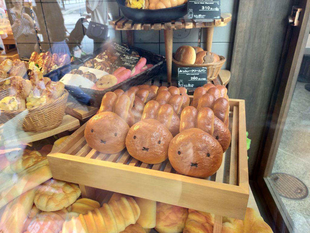嵯峨嵐山ミッフィーのパン屋さん
