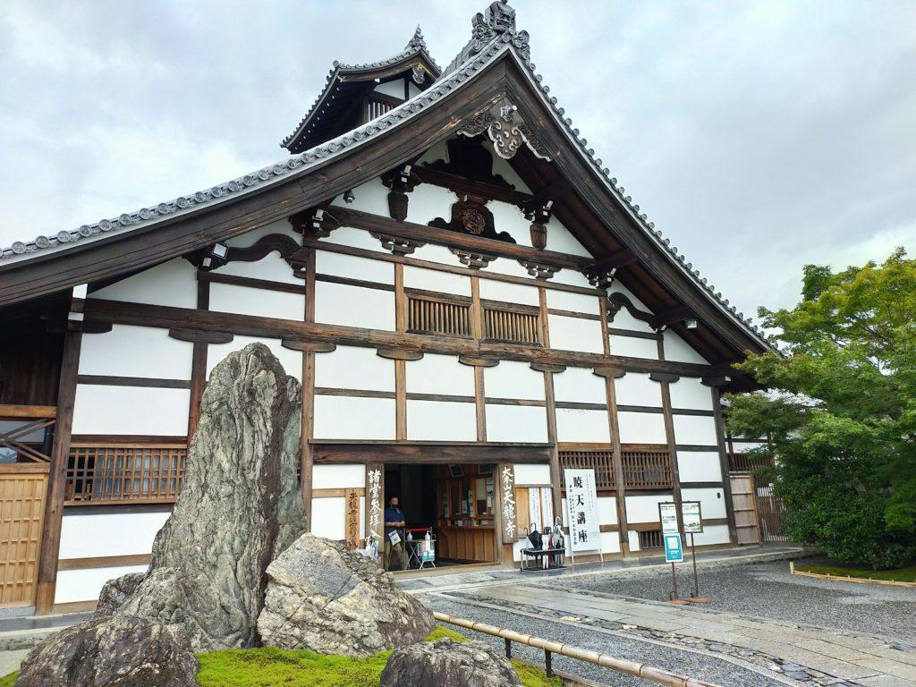 京都嵐山・天竜寺