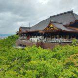 京都 清水寺の舞台