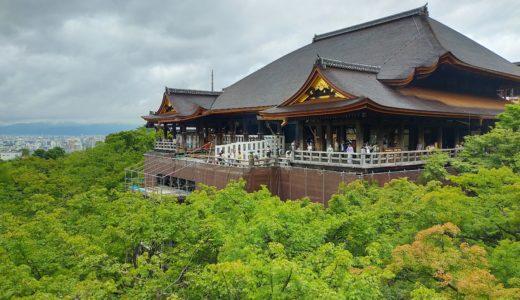 【清水寺編】そうだ、子連れで京都行こう。清水の観音さん参りは最高に美味しい