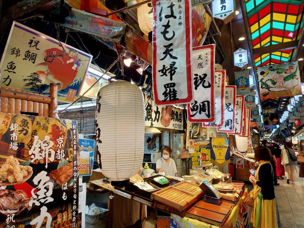 京都錦市場の様子