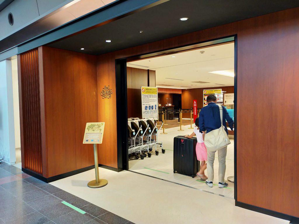 JAL、JGC(上級会員)入口