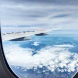羽田空港を飛び立ったJALの飛行機からの眺め