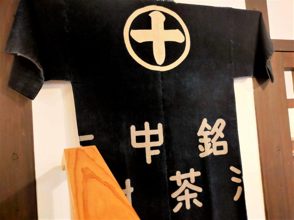 宇治に来たら絶対外せないグルメスポット「中村藤吉本店」のはんてん