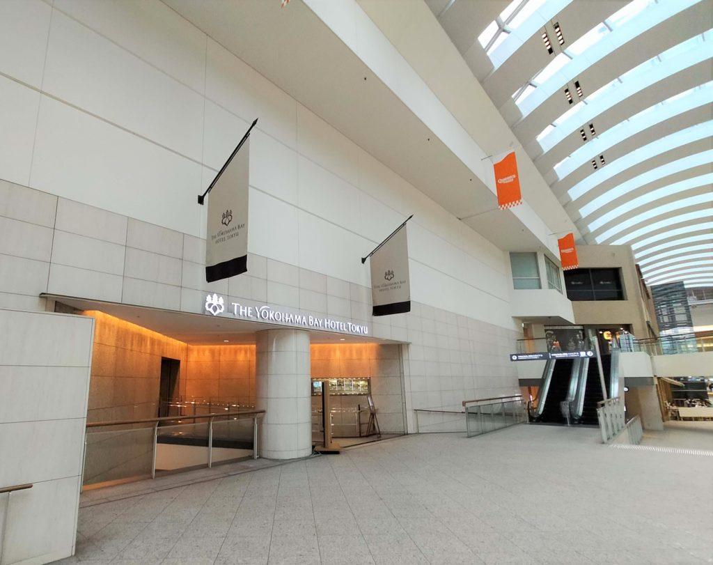 横浜ベイホテル東急の入口(駅からつながっている)