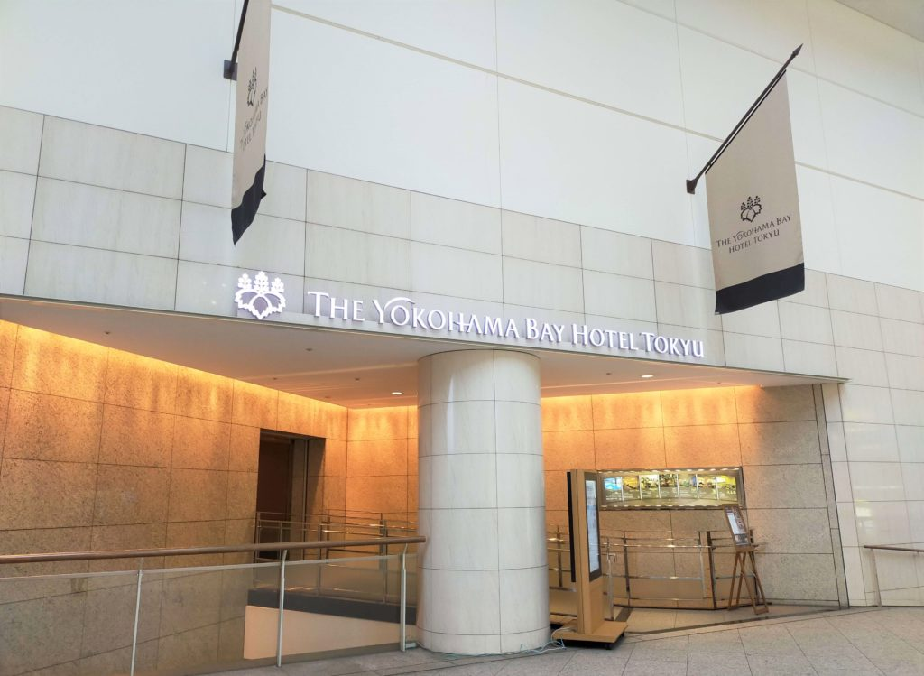 横浜ベイホテル東急エントランスの画像