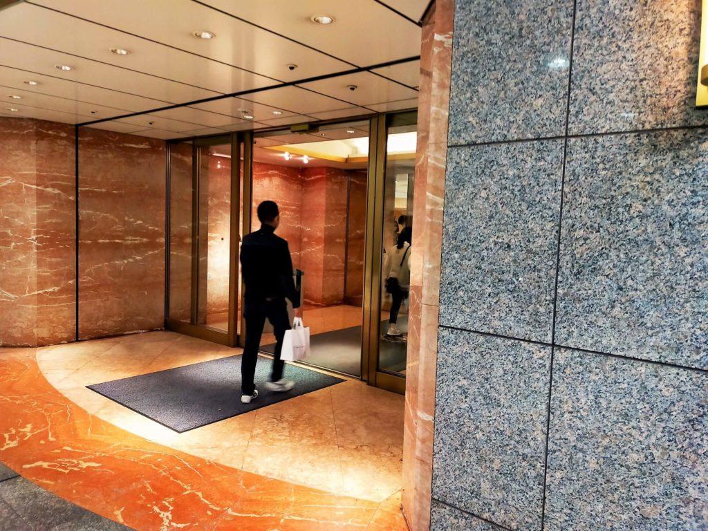 横浜ベイシェラトンホテル&タワーズの地下入口