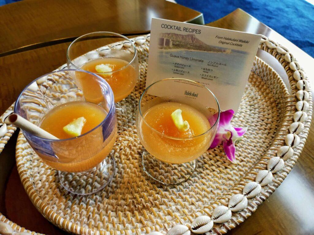 ハレクラニ沖縄 チェックインでのおもてなしのドリンク