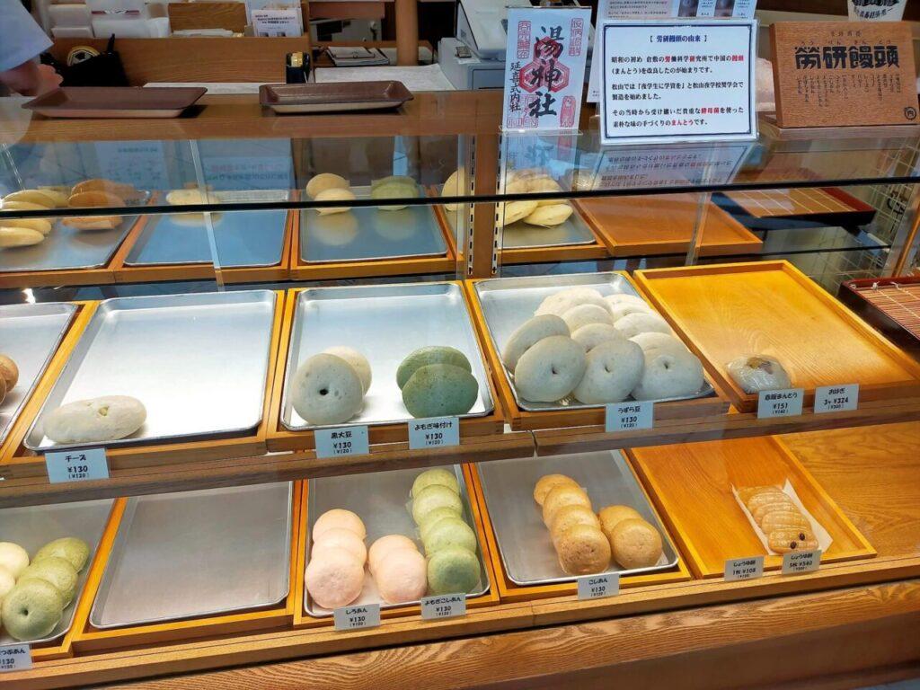 道後・松山の名物「たけうち」の勞研饅頭