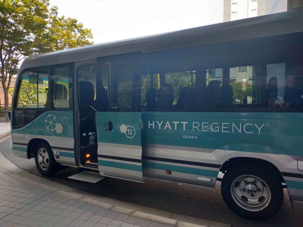 ハイアットリージェンシー大阪の無料送迎バス